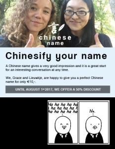 ChineseName3